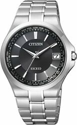 Citizen Watch Exceed Exceed Eco-Drive Radio Clock Direc NEW #0585