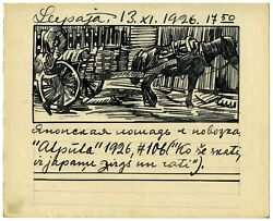 1926 Japanese Horse And Cart Drawing By Russian Artist Ivan Sermosky Ink On Paper