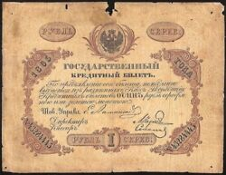 Russia State Bank 1 Ruble 1865 P A33b Vg