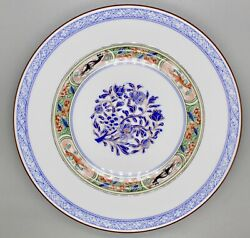 Puiforcat Raynaud Kan Sou White 9 3/4 Dinner Plate. 11 Available.