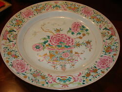 Antique Chinese Famille Rose Charger 19 1/2