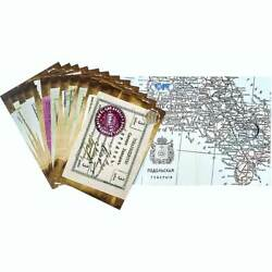 Private Paper Money Jewish Local Currency Banknote Ukraine 1919 Set 12 Postcards