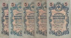 Lot 5 Rubles 1909 Imperial Russia 5 Psc. B11