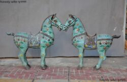 18 Chinese Bronze Cloisonne Fengshui War Horse Succeed Steed Horses Statue Pair