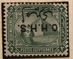 Egypt Stamps 1915 2 Mil Opt Inverted Mh.scarcesg088a