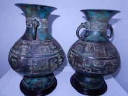 Antique Archaic Chinese Pair Bronze Vases 17th Century Pattern 12 Inches