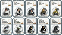 2011 STAR WARS: SILVERED 10-COIN SET - NGC PF69 ULTRA CAMEO - TOP POP