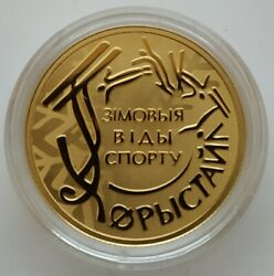Belarus 50 Rubles 2018. Freestyle. Gold Coin 1/4 Oz. Error Bank Certificate