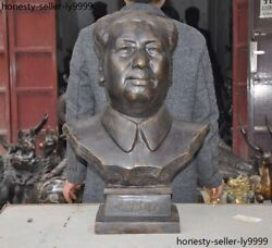 26  Collect China Bronze Great Leader Chairman Mao Zedong Man Head Bust Statue