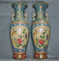Marked Old China Bronze Cloisonne Peony Flowers Magpies Bottle Pot Vase Jar Pair