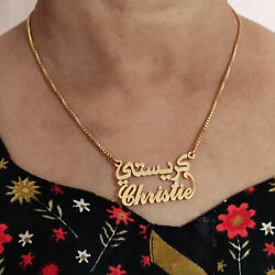 22k Gold Plated Personalized Name Necklace Any Name In Arabic And English