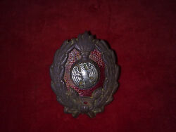 Extremely Rare King Breastplate Firefighter Badge End Of 19 Start Of 20 Century