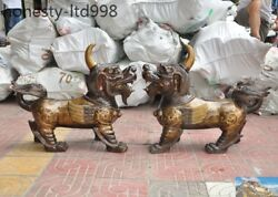 Old China Fengshui Pure Bronze Gilt Fly Beast Unicorn Brave Troops Pixiu Statue