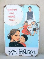 Vintage Old Rare Collectible Indian Family Plan Porcelain Enamel Adv Sign Board
