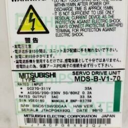 1pcs Used Mitsubishi Mds-b-v1-70 Servo Drive Tested In Good Condition Fast Ship