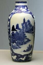 Antique Chinese Porcelain Ming  Kangxi  Blue and White Vase  Museum Quality