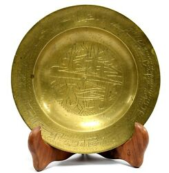 Rare Islamic Calligraphy Old Brass Plate Beautiful Crafted Collectible. G3-59