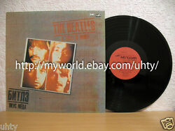 Beatles A Taste Of Honey Soviet Ussr Russian Lp Collectible Mint Condition