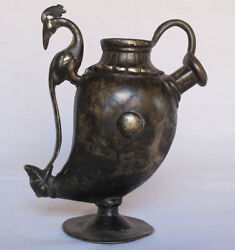 An Old Solid Brass Mughal Small Or Miniature Standing Hukka Or Hookah Base