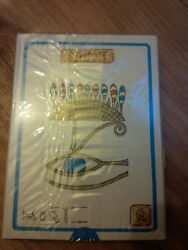 1 X Original Cartouche Cards . Brand New Sealed . Last One . Full Provenance