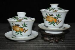 Old China Wucai Porcelain Pomegranate Calligraphy Text Cup Mug Tea Cup Cups