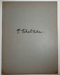 Lincoln Surrealism Kirstein / Pavel Tchelitchew Drawings Signed 1st Edition 1947