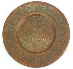Antique Old Islamic Calligraphy Plate Copper Metal Rare Collectible. G3-34