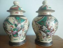 Chinese Antique Ming Chenghua Dynasty Pair Porcelain Vase/jar 12x7 Marked
