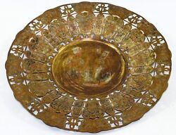Egypt Antique Museum Collectible Coper Gold Silver Inlaid Brass Plate. G26-39 Us