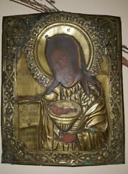 Large Antique Russian Orthodox Icon Brass - Very Detailed And Beautiful - Very Old