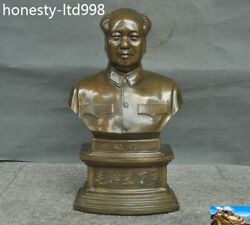 Huge Collection China Bronze Great Leader Chairman Mao Zedong Head Bust Statue