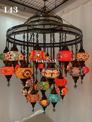 Turkish Mosaic Chandelier With 37 Large Globes Id 143