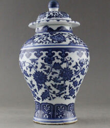 Fine China Hand Painted Flower Blue And White Porcelain Vase And Jar