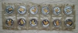 Full Set Of 12 X 32mm Gilt Silvered Copper Medals - Chinese Lunar Year Zodiac