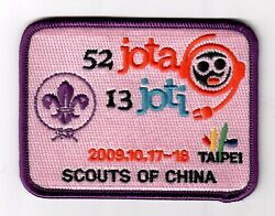 Jamboree On Air Jota And Internet Joti 2009 Scouts Of China Taiwan Patch Badge B