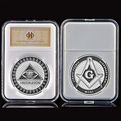 Free And Accepted Masons Silver Plated Masonic Symbols Coin W/ Acrylic Box