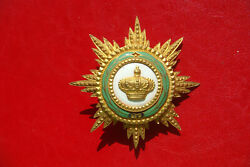 Extremely Rare Knightly Ecumenical Order Of The Crown Of Crete Commander Badge
