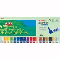 Pentel 18 F-Color Watercolor Poly Tube (Japan Import)