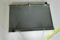 Aluminum Radiator Fit Nissan 300zx Z32 Vg30 Naturally Aspirated 1990-1995 M/t