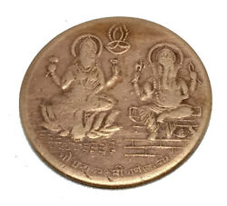Lakshmi Ganesh East India Company Uk One Anna 1818 Ancient Antique Old Coin