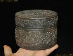 403.7g 999 Pure Silver Ancient Landscape Character Jewelry Box Storage Box Boxes