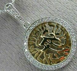 Estate .40ct Diamond 14kt Two Tone Gold Handcrafted Shema Yisrael Pendant 3004