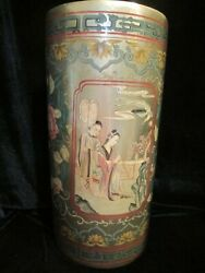 Antique Chinese Large Floor Vase 17 7/8 Tall Gold Background Chinese Scene Bird