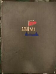 Ww2 Wwii Antique Russian Military Edition Book Fight For Leningrad Pilots 1944