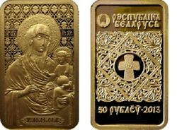 Belarus 50 Rubles 2013 Icon Of The Most Holy Theotokos Of Minsk Gold