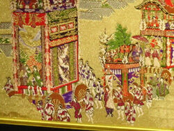 Kyonishiki Japanese Tapestry From Nishi-jin Looms In Kyoto W/gold/silver/silk Th