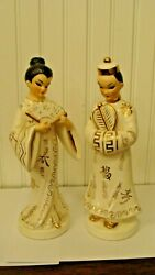 Vintage Hand Painted Porcelain/ceramic Japanese Girl And Boy Figurines 9.7 Tall