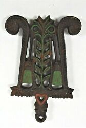 Vintage Wilton Painted Brooms And Heart Cast Iron Trivet 3 X 5