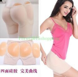 IVITA Sexy Silicone Padded Panty S ML XL Best Gift Enhancer Body Buttock Shaper