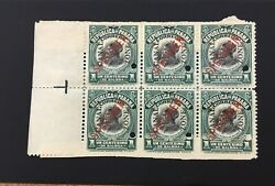 Canal Zone 31 S A Side Arrow Block Of 6 With Red Specimen Overprint